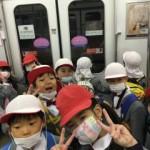 初めての地下鉄♡ ワクワク(^u^)