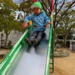 渦森公園!_200131_0011