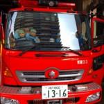 東灘消防署_200205_0047