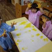 まずは黄色から!