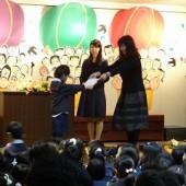 ご卒園おめでとう!