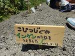 ☆DSC03588