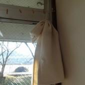 袋の忘れ物??