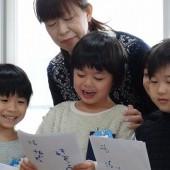 子どもたちが札を読みます