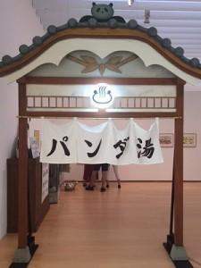 s-image1 (1)